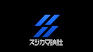 Salakalu Eizo logo - 1986