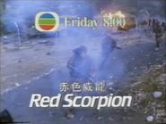 TBG Pearl promo - Red Scorpion - 1990