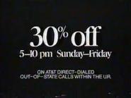 ATT URA TVC 1991 - Part 1