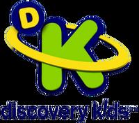 DK 2013