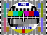 MBS Malit Testcard 1995