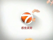 NTV7 ID - Petals - 2012 - Chinese