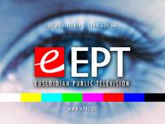 EPT testcard 1999