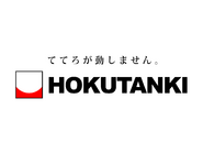 Hokuseki TVC 1993 - Counter Information spoof