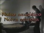 Sigma NNNN promo 1986