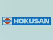 Hokusan AS TVC 1988
