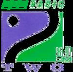Radio 2 logo 1990