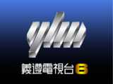 Yizung Broadcasting Network