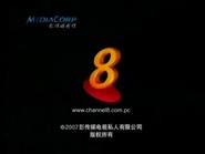 Channel 8 endcap 2007