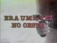 Sigma EUVNO promo 1986