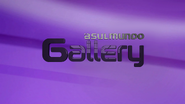 Asulmundo Gallery ID 2014