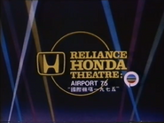 TBG Pearl Honda Theatre slide 1981