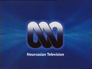 NTV ID 1983 A