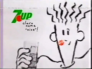 7up MTS commercial 1990