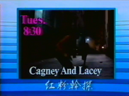 ABS English promo - Cagney And Lacey - 1986