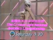 TBG Pearl promo - The Crystal Light National Aerobics Championship - 1985
