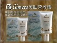CH8 sponsor billboard - Ginvera - 1996 - 2