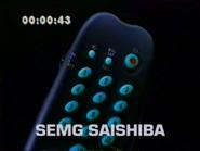 Sigma SEMG Saishiba clock 1998