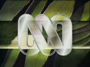 NTV ID 1988 - Grass