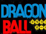 Dragon Ball (Eruowood)
