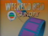 TBG Pearl Chiller promo 1986 2