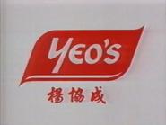 C8 sponsor billboard - Yeos - 1997