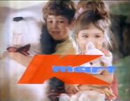 Kmart commercial 1990