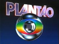 The 2000 Plantao da Sigma logo