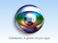 Sigma - Cidadania - 2005