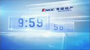 CH8 clock - NQC - 2013