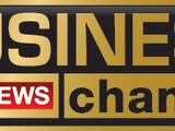 Sky News Business (Anglosaw)
