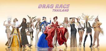 Drag Race Thailand Season 1 Rupaul S Drag Race Wiki Fandom