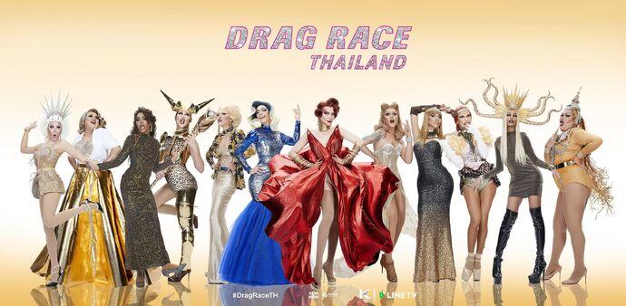 Drag Race Thailand (Season 1) | RuPaul's Drag Race Wiki | FANDOM