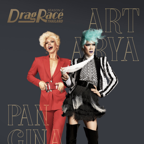 Promotional Poster of Art Arya and Pangina Heals