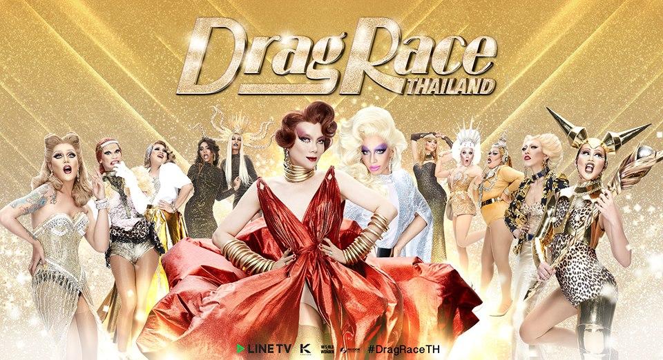 drag race thailand episode 3 english subtitles
