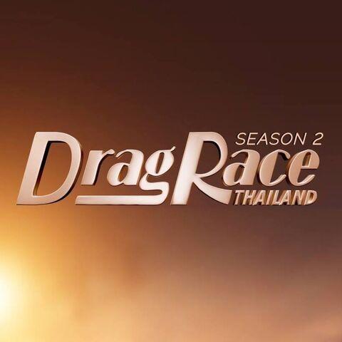 Season 2 Logo