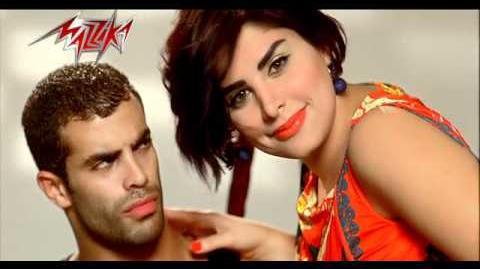 Ashtah - Shams اشطح - شمس-0