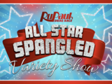 All Star Variety Show