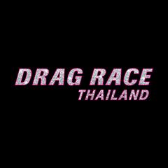 Season 1 Logo