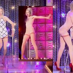 Nude Illusion Look