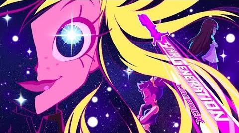 Star Generation (Animatique)