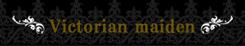 Victorian Maiden Logo