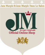 Jane Marple Logo