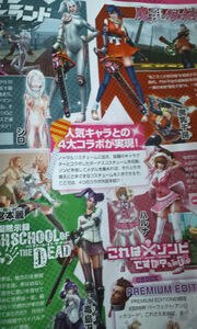 Lollipop Chainsaw Anime Cosplay skins