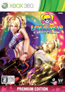 Lollipop Chainsaw Box Art XBox360 (Premium Edition) Japan