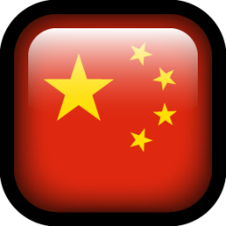 File:China-icon.png