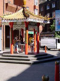 Pagodachinatownlondon