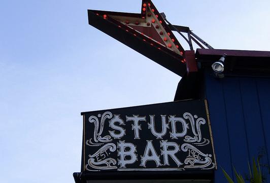 File:Stud bar.png