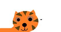 War Tiger