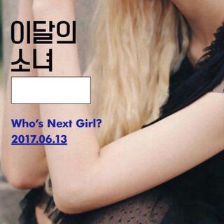 """""""블루와 블랙 사이.<br />새로운 소녀에게 벌어질 일들.""""<br />(Between blue and black.<br />The new girl will be blooming)<br />""""Who's Next Girl?"""" (Black) teaser"""